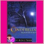 Cinderella Bloodhound เล่ม 1 พิมพ์ครั้งที่3 (ปกใหม่)รถขนมปังกรอบ BiscuitBus ทวีสาส์น