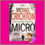 ไมโคร Micro ไมเคิล ไคร้ซ์ตัน(Michael Crichton) ริชาร์ด เพรสตัน(Richard Preston) สุวิทย์ ขาวปลอด วรรณวิภา