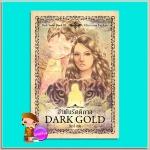 อำพันรัตติกาล Dark Gold (Dark #3) คริสติน ฟีแฮน (Christine Feehan) วันรวี เพิร์ล พับลิชชิ่ง