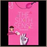 Box Set สื่อรักสัมผัสหัวใจThe Sixth Sense ณารา ร่มแก้ว ซ่อนกลิ่น เก้าแต้ม แพรณัฐ พิมพ์คำ ในเครือ สถาพรบุ๊ค