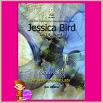 ผู้หญิงเจ้าหัวใจ An Unforgettable Lady เจสสิกา เบิร์ด (Jessica Bird) เลดี้เกรย์ คริสตัล พับลิชชิ่ง