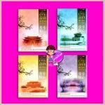 เจาะมิติพิชิตบัลลังก์ เล่ม 1-4 จบ 步步惊心 Bu Bu Jing Xin ถงหัว (桐华 ) อรจิรา สยามอินเตอร์บุ๊คส์