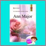 ปราบหัวใจมหาเศรษฐี To Tame Her Tycoon Lover แอนน์ เมเจอร์ (Ann Major) จันทราพร สมใจบุ๊คส์