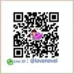 เต้าหู้ไซซี (东风恶) Hongsamut Hongsamut << สินค้าเปิดสั่งจอง (Pre-Order) ขอความร่วมมือ งดสั่งสินค้านี้ร่วมกับรายการอื่น >> หนังสือออก ต้นกุมภาพันธ์ 2560