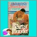 คู่แค้นแสนรัก Heart of Thunder: Southern2 โจฮันนา ลินด์ซีย์(Johanna Lindsey) ดานนท์ ฟองน้ำ
