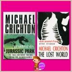 จูราสสิกปาร์ก Jurassic Park เดอะลอสท์เวิลด์ The Lost World ไมเคิล ไครช์ตัน ( Michael Crichton) สุวิทย์ ขาวปลอด วรรณวิภา