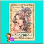 เจ้าชายรัตติกาล Dark Prince (Dark #1) คริสติน ฟีแฮน (Christine Feehan) วันรวี เพิร์ล พับลิชชิ่ง
