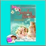 เจ้าสาวพยศรัก Spring Bride ( Landon's Legacy # 4) แซนดร้า มาร์ตัน (Sandra Marton) วาลุกา เกรซ Grace