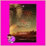 Jaguar จากัวร์ ชญาน์พิมพ์ พิมพ์คำ Pimkham ในเครือ สถาพรบุ๊คส์ << สินค้าเปิดสั่งจอง (Pre-Order) ขอความร่วมมือ งดสั่งสินค้านี้ร่วมกับรายการอื่น >> หนังสือออก ปลาย ม.ค. 60