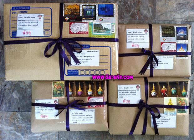 ส่ง หนังสือนิยายมือสอง ให้ลูกค้ามี นิยายรักทะเลทราย นิยายความรัก และ อ่านนิยายโรมานซ์
